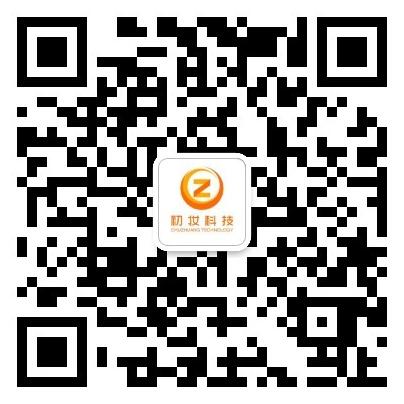 广州初妆科技